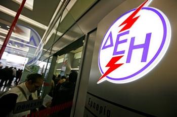 Logo DEI à l'entrée d'un bureau